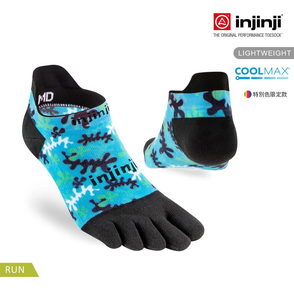【injinji】RUN輕量吸排五趾隱形襪SX[魚群/綠] 五趾襪 五指襪 跑步   INAB0NAA8355