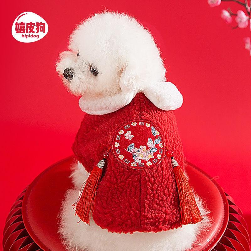 新年棉衣服加厚保暖小狗狗唐裝泰迪比熊貓咪小型犬冬季冬天秋冬裝