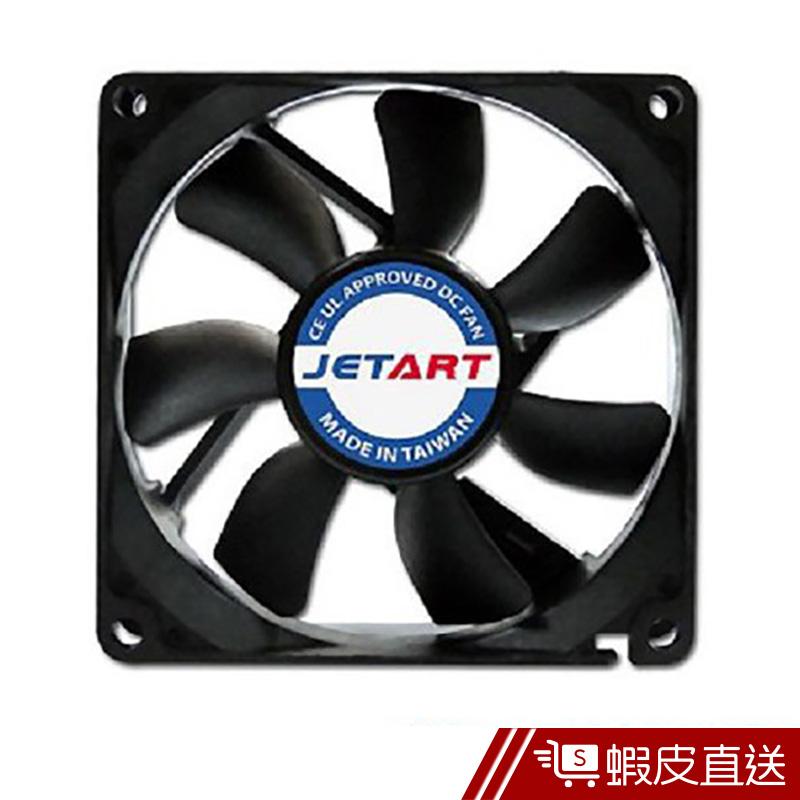 JETART 8公分直流系統風扇 DF8025P 現貨 蝦皮直送