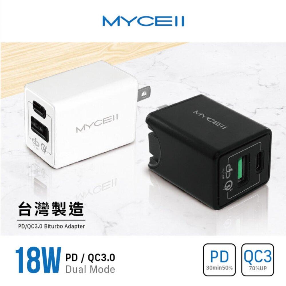 MYCEll 18W PD&QC3.0 輕便智能充電器  AC-DK51T