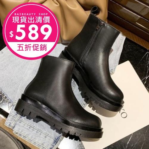 【現貨出清★五折↘$589】靴子.街頭素面百搭皮革鋸齒厚底側拉鍊短靴.白鳥麗子