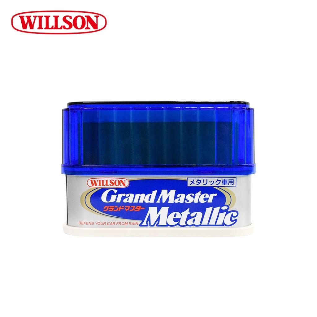 【WILLSON】07046 GrandMaster騎士美容蠟 銀色車系用-goodcar168