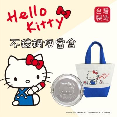 HELLO KITTY 台灣精製不鏽鋼便當盒+便當帆布提袋