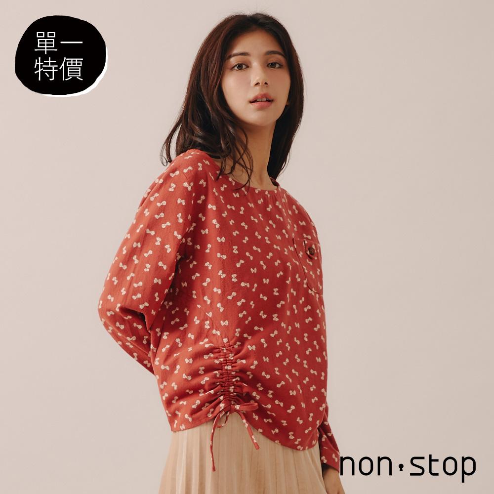 non-stop 甜美蝴蝶結側抽皺上衣-2色