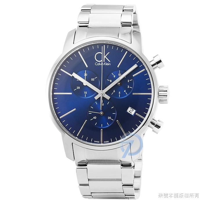 【CK】Calvin Klein City 凱文克萊三眼計時鋼帶錶-炫藍 / K2G2714N