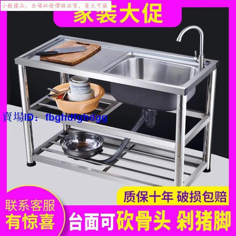 水槽廚房不銹鋼加厚水槽雙槽單槽帶支架子洗手盆家用水池洗菜盆洗碗池 新款優惠