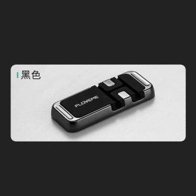 【Dagebeno荷生活】鋁合金磁吸線夾式車架 獨特充電線卡座設計
