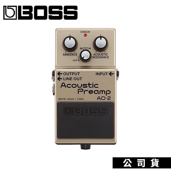 【南紡購物中心】免運優惠 效果器 BOSS AD-2 AD2 木吉他用 前級放大