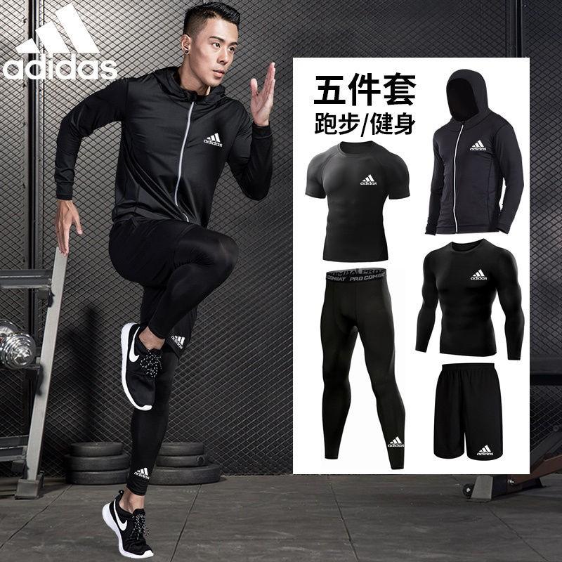 健身服男套裝籃球運動跑步速干緊身高彈訓練服健身衣服健身房秋冬