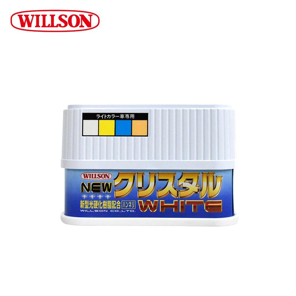【WILLSON】01154耐酸雨新型光鑽石蠟 白粉色車系用-goodcar168