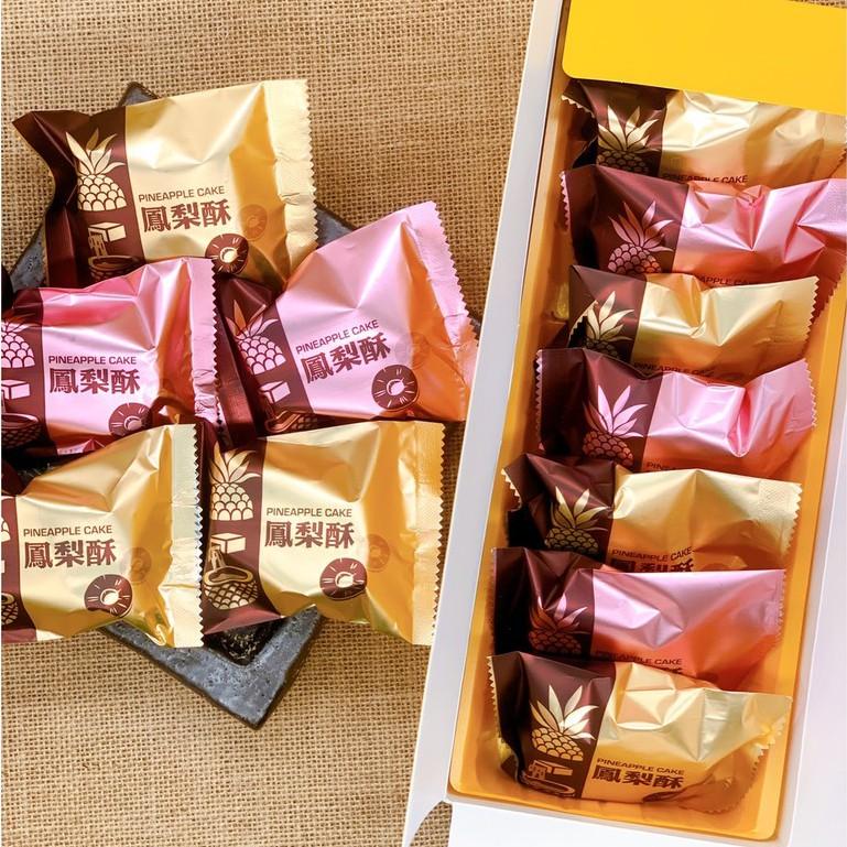 【臻狀元】囍餅/8入鳳梨酥禮盒(奶蛋素)