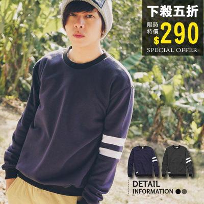 【N9488J】配色滾邊手袖雙線素面刷毛T大學T(GS215-2010)
