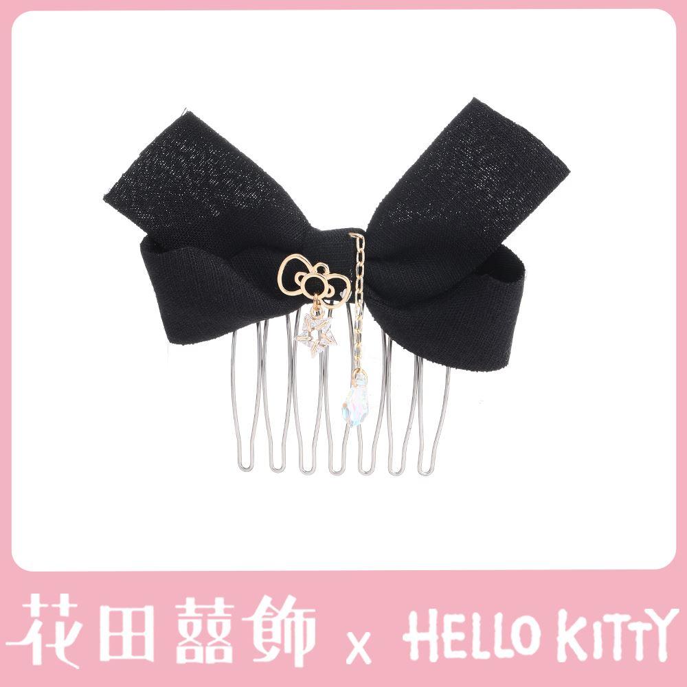 [Hello Kitty聯名款]浪漫雙子座流星雨短髮叉(黑) CC20187