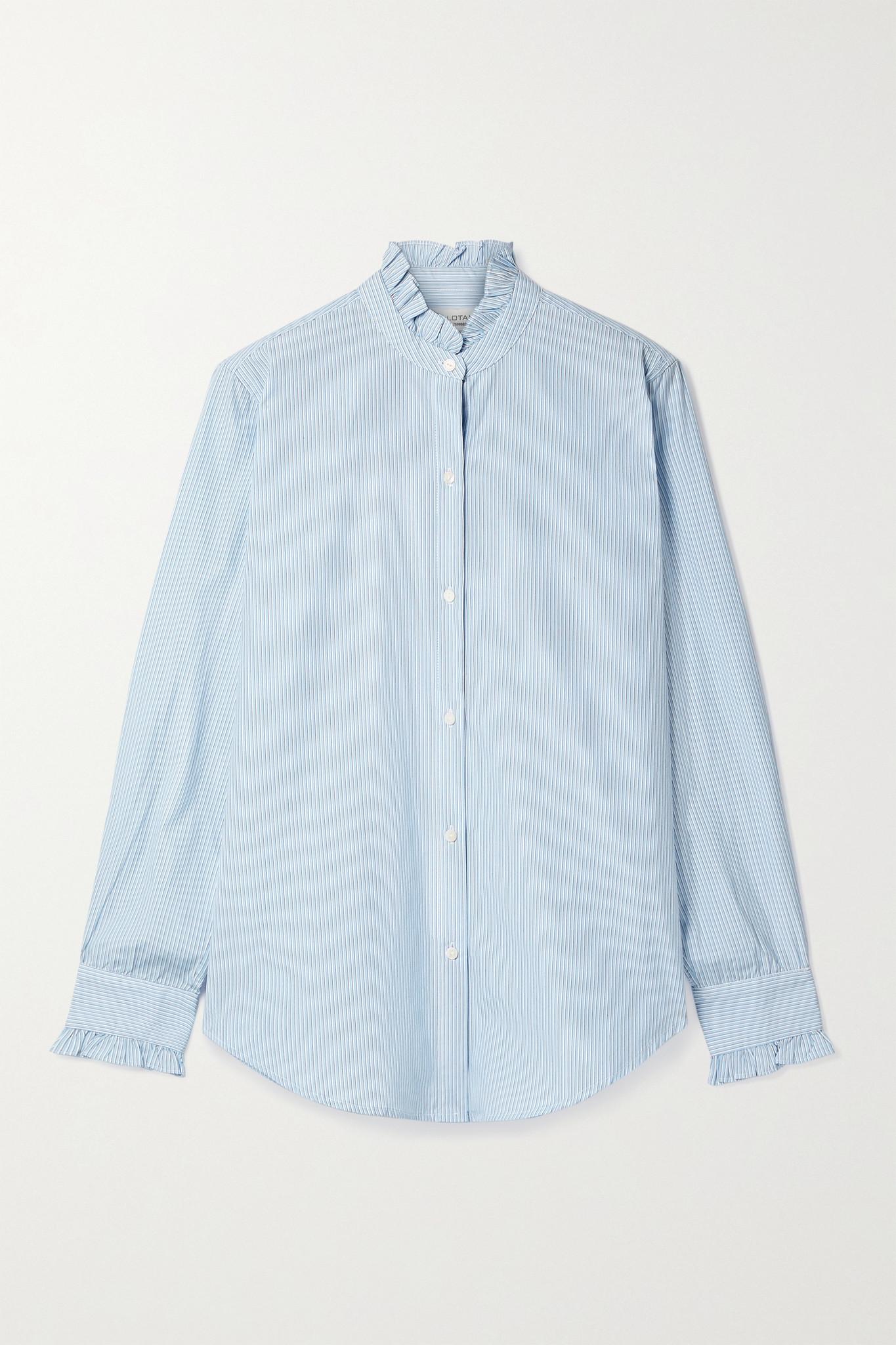 NILI LOTAN - Lydia 荷叶边条纹纯棉府绸衬衫 - 蓝色 - large