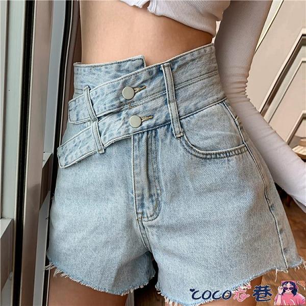 牛仔短褲 網紅高腰牛仔短褲女2021夏新款大碼顯瘦百搭設計感A字闊腿熱褲 coco衣巷