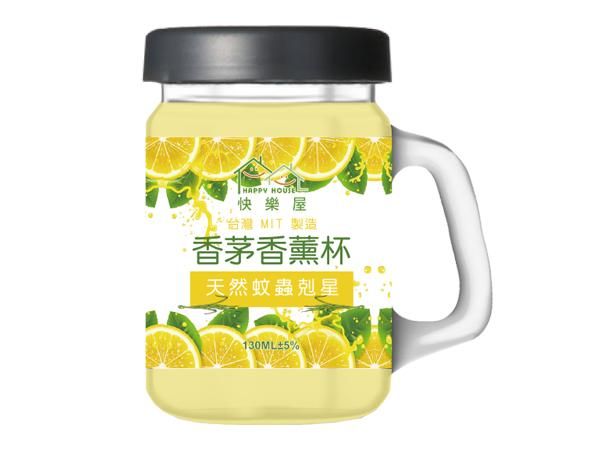 HAPPY HOUSE~香茅香薰杯(玻璃杯)130ml【D083964】