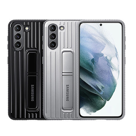 SAMSUNG Galaxy S21 5G 原廠立架式保護皮套(台灣公司貨)黑色