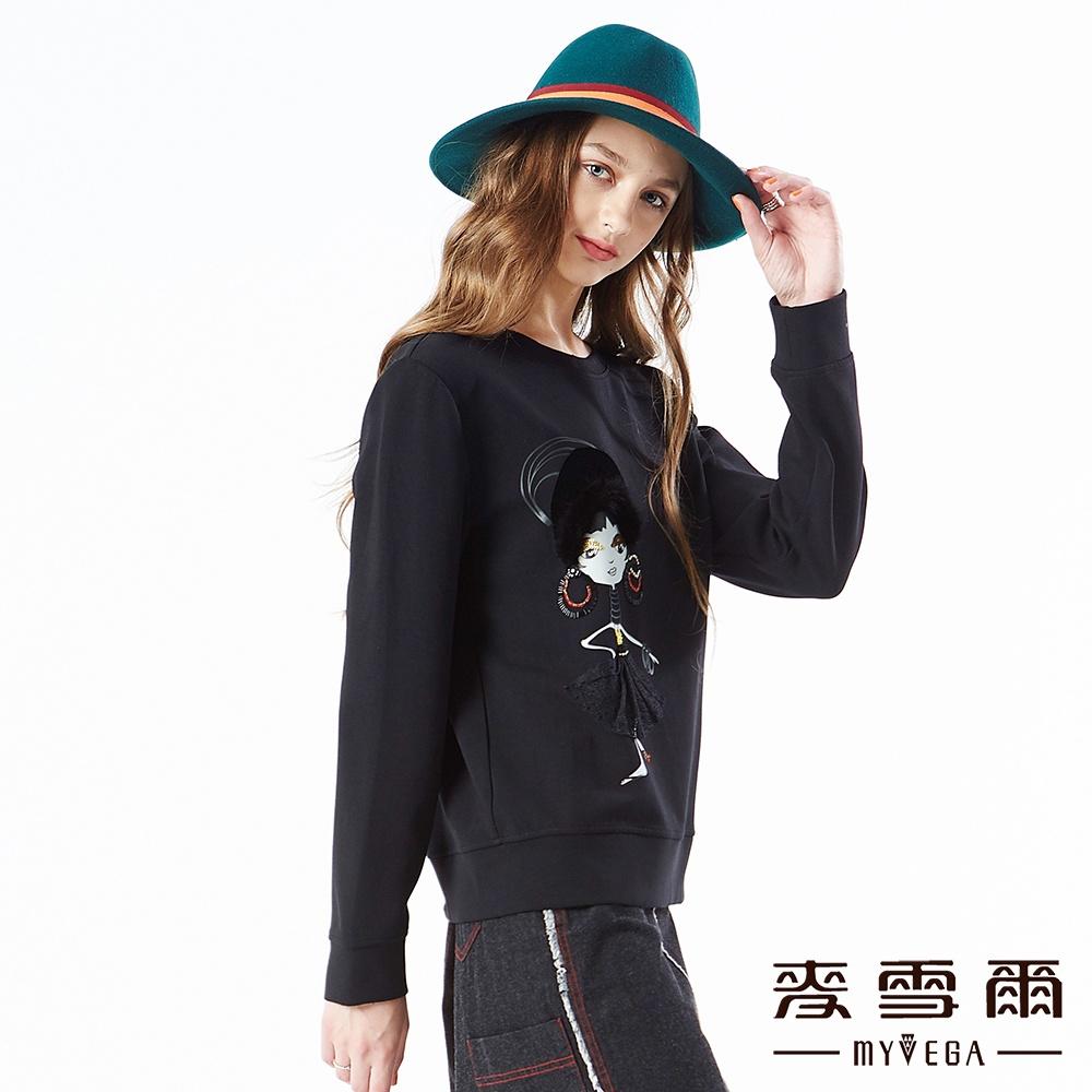 【麥雪爾】棉質時尚女子異材質拼貼上衣