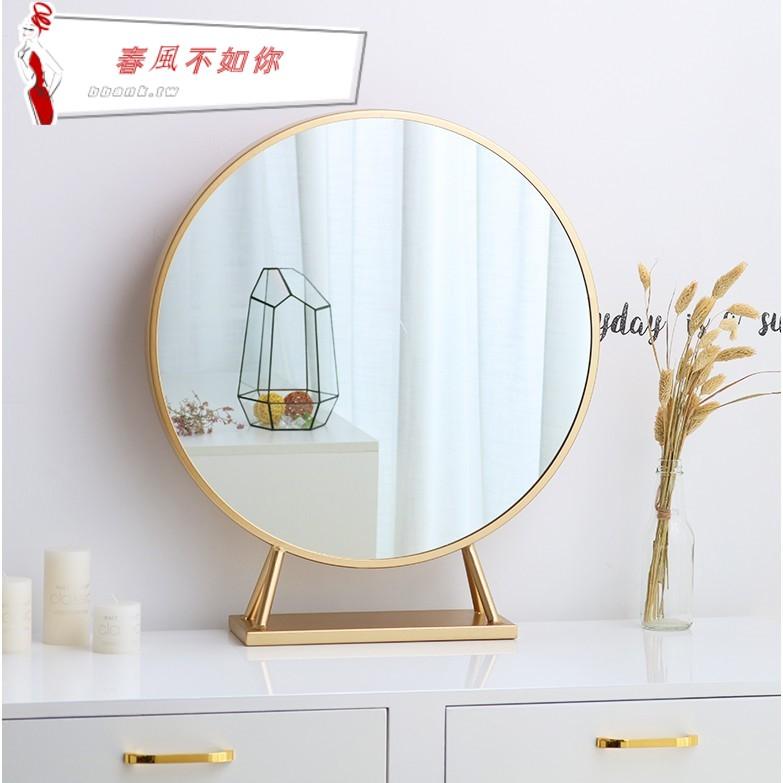 春風不如你鏡子 化妝鏡 梳妝鏡 圓鏡 北歐化妝鏡 鐵藝 金色圓形 裝飾鏡 臺式 公主鏡 影樓 桌面梳妝鏡 壁掛鏡