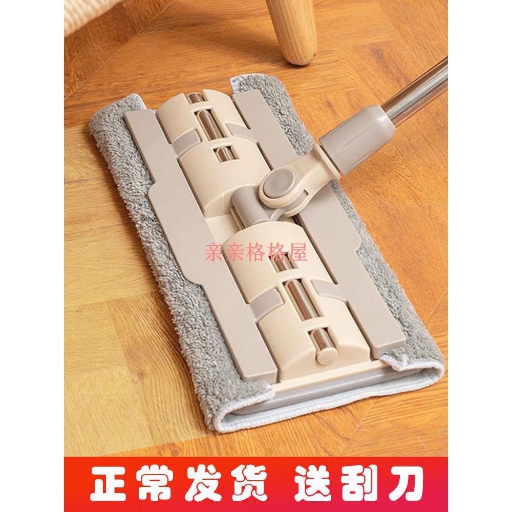 平板拖把家用免手洗懶人一拖瓷磚拖地拖布擦地神器墩布凈干濕兩用【亲亲格格屋】