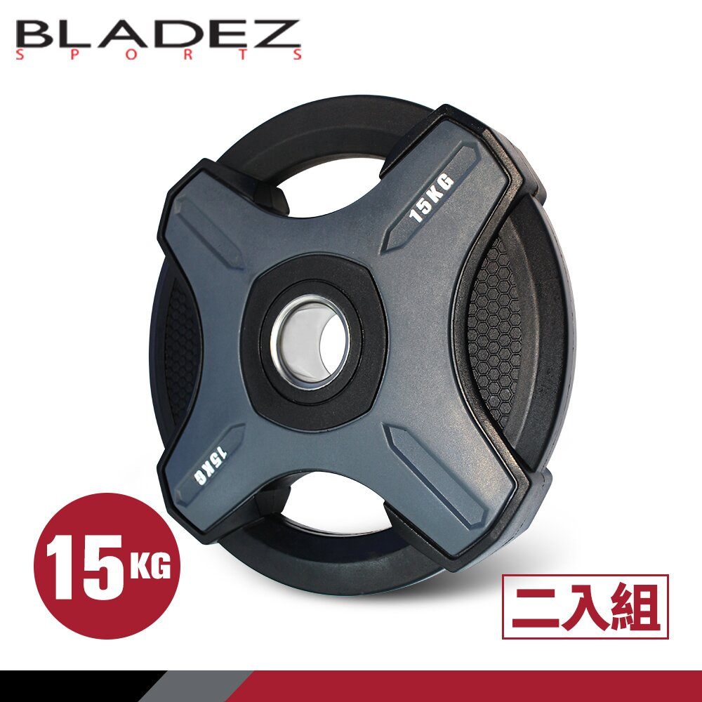 【BLADEZ】OP1-PU灰色奧林匹克包膠槓片-15KG(二入組)