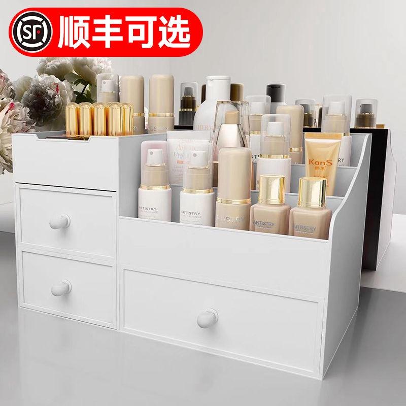 ✨現貨✨抽屜式化妝品收納盒 大號整理護膚桌面梳妝台塑料口紅置物架整理盒