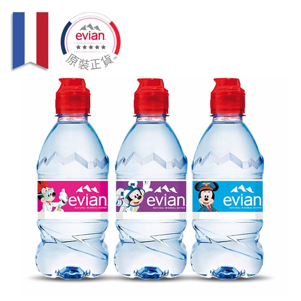 《即期品》【evian 依雲】天然礦泉水 夢想職業家運動瓶 聯名版310ml(24入/PET) 三箱
