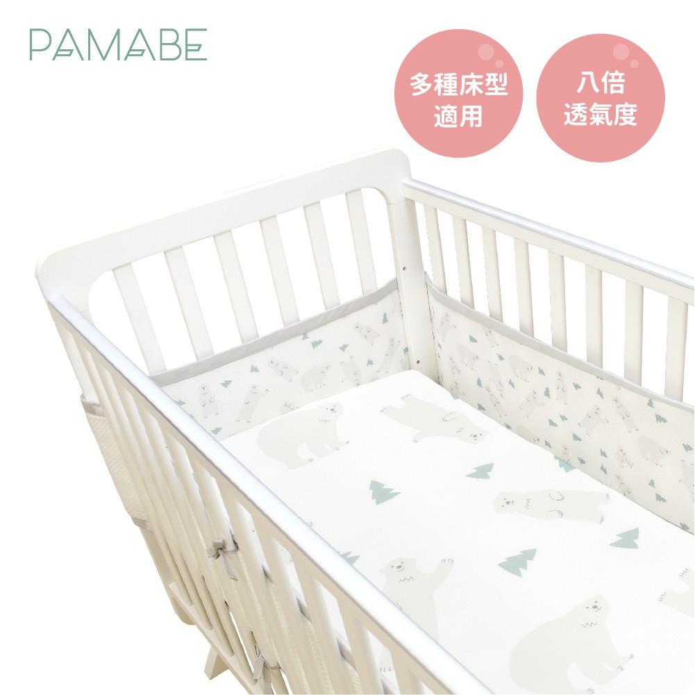 【全新上市 三種可愛花色】PAMABE 透氣床圍防護墊400*30(分花色)