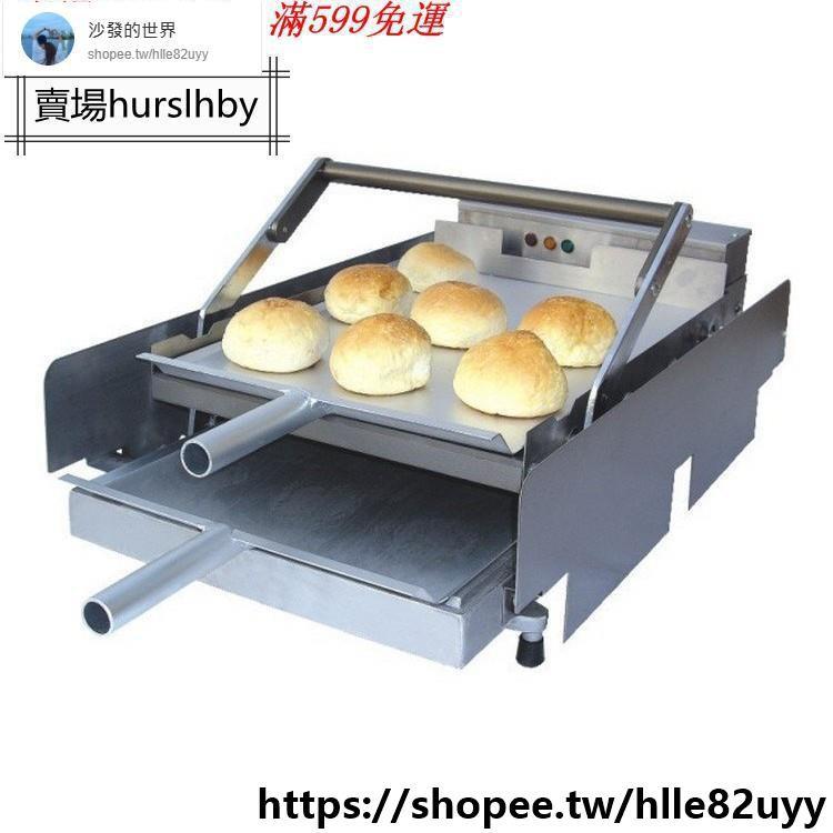 雙層電熱漢堡機 烤12個漢堡