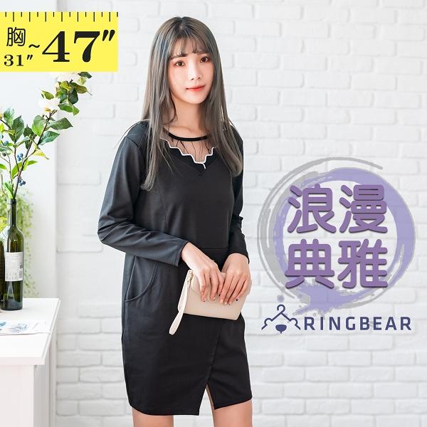 氣質洋裝--專業性感蕾絲金屬環反摺扣口袋開衩圓領長袖連衣裙(黑M-3L)-A352眼圈熊中大尺碼