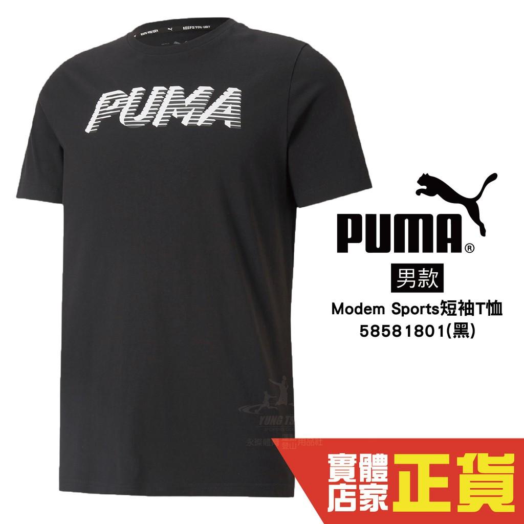 Puma 男 黑色 短袖 上衣 流行系列 棉質 短T 圓領衫 衛衣 運動 休閒 短袖T恤 58581801 歐規
