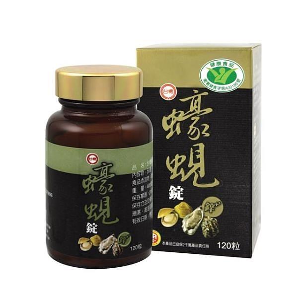 【南紡購物中心】【台糖】蠔蜆錠(120粒/瓶)