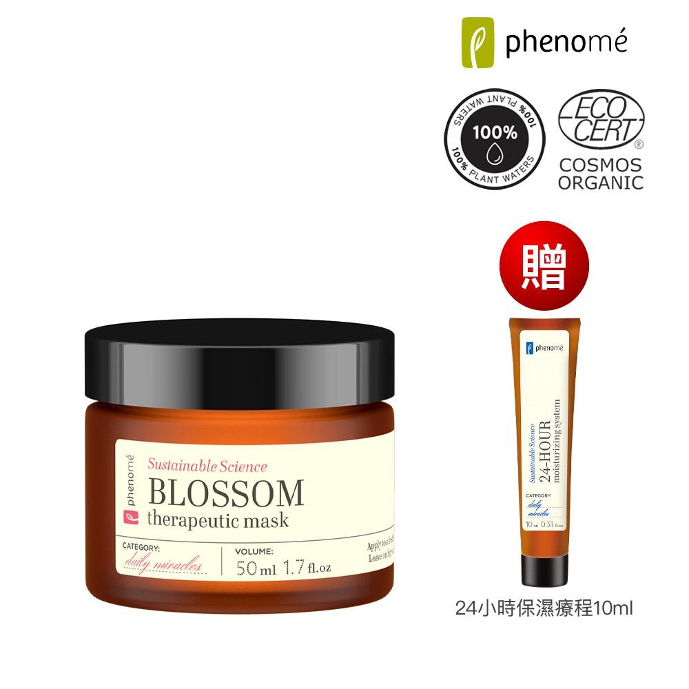 【PHENOME 梵諾美】玫瑰舒緩保濕面膜 (買1送1)