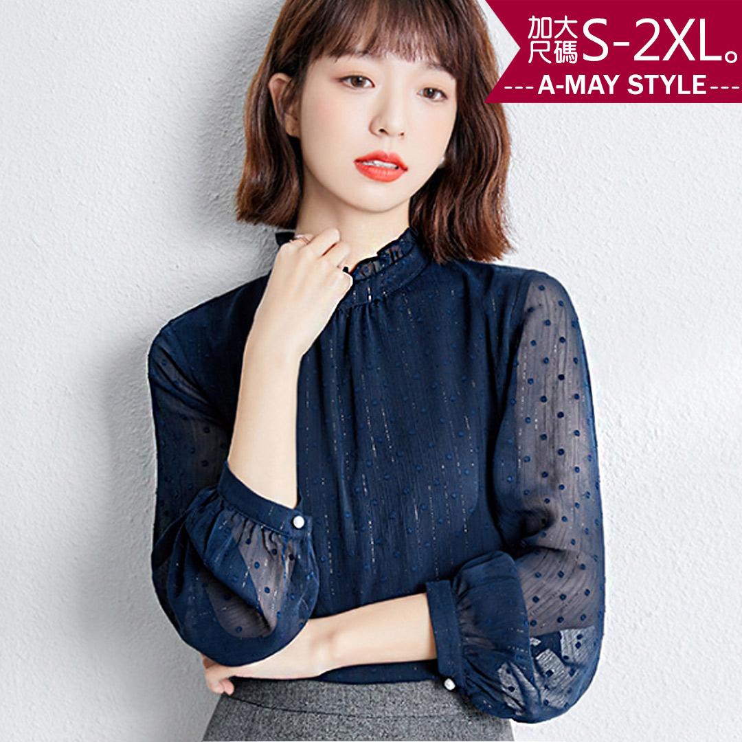 加大碼上衣-金絲感花邊領長袖雪紡衫(S-2XL)【XG52045】*艾美時尚(現+預)