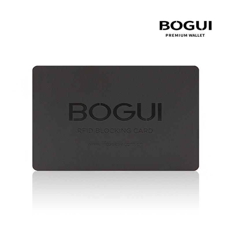 BOGUI   屏蔽卡 銀行卡信用卡NFC防復制盜刷 信息保護 RFID技術