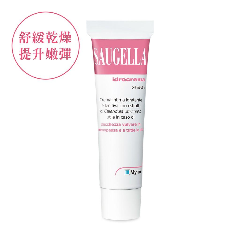 SAUGELLA 賽吉兒菁萃柔嫩乳霜30ml【康是美】-