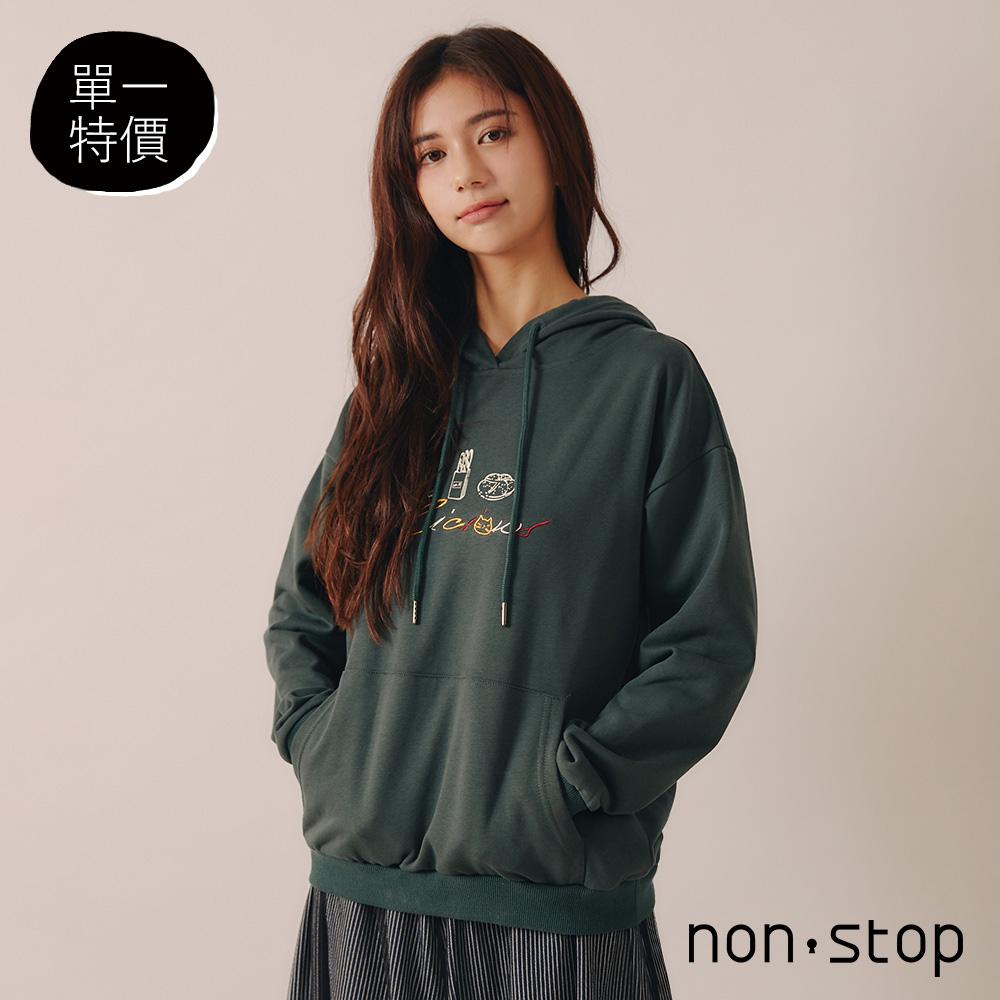 non-stop 午茶時光電繡連帽T恤-2色