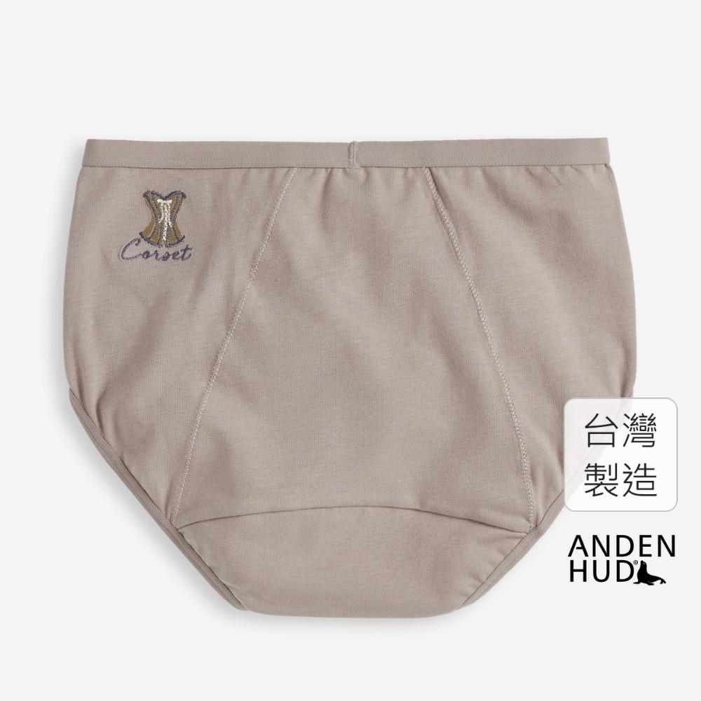 【Anden Hud】傲慢與偏見.高腰生理褲(霧粉-刺繡馬甲) 台灣製