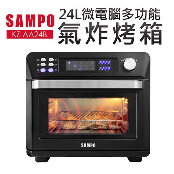 免運 聲寶 微電腦多功能氣炸烤箱24l kz-aa24b
