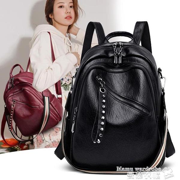 皮革後背包 後背包女2021新款潮韓版百搭時尚軟皮質女士背包大容量旅行書包女 曼慕