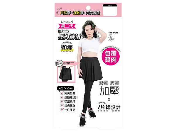 E-Heart~伊心機能型壓力褲裙(3L)1件入【D582669】