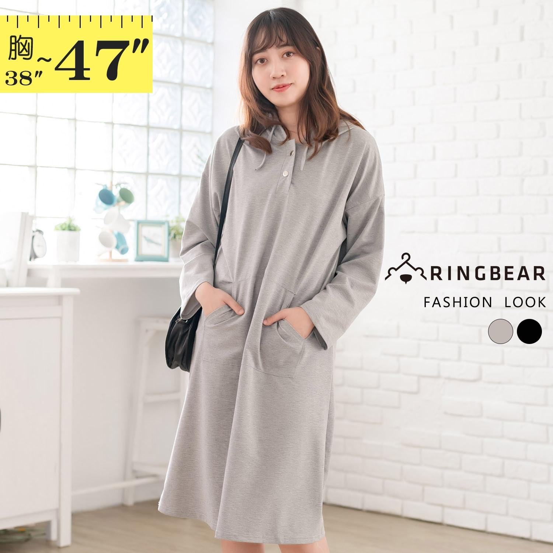 洋裝--休閒修身顯瘦金屬釦設計抽繩連帽素色長袖連身裙(黑.灰XL-3L)-A407眼圈熊中大尺碼