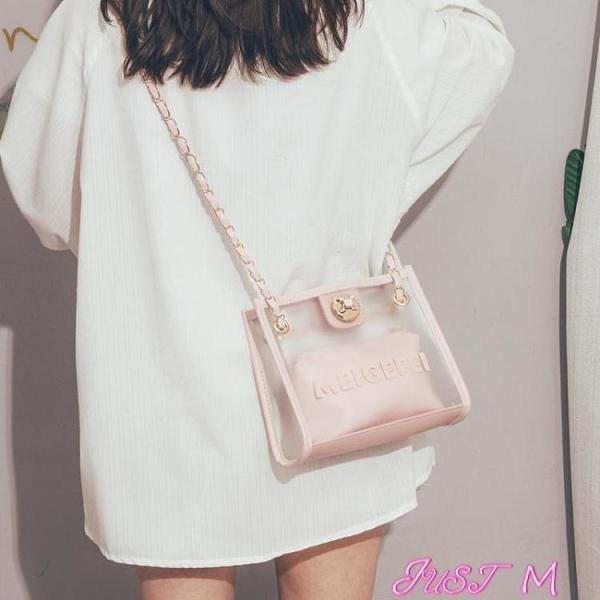 果凍包高級感洋氣女包2021新款夏天時尚斜背包女百搭ins側背透明果凍包 JUST M