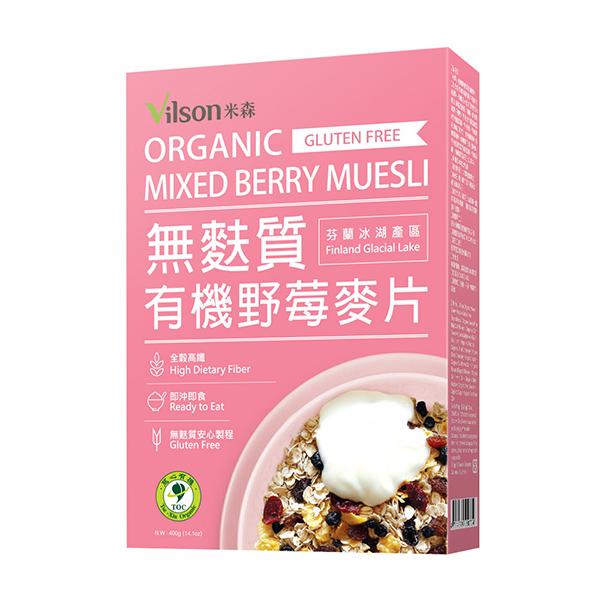 【米森 vilson】有機無麩質野莓麥片(400g/盒)