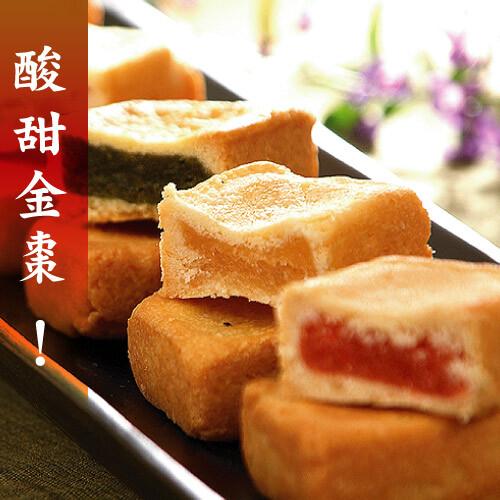 美雅宜蘭餅 金棗酥x3盒 免運 宜蘭名產 團購美食 伴手禮 送禮 禮盒