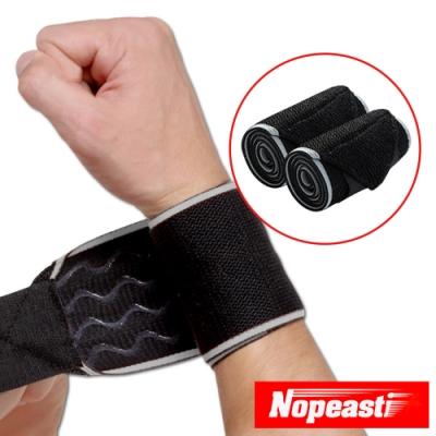 Nopeasti諾比 纏繞式運動健身矽膠防滑固定保護手腕套 2入