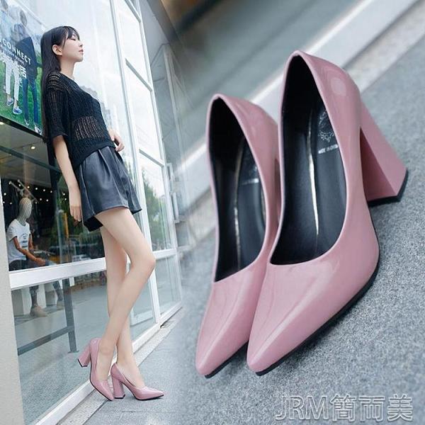 粗跟鞋單鞋女高跟鞋女粗跟鞋子女學生韓版百搭尖頭伴娘婚鞋黑色女單鞋 快速出貨