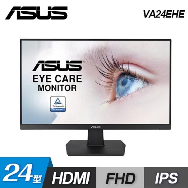 【ASUS 華碩】VA24EHE 24型 超低藍光護眼螢幕