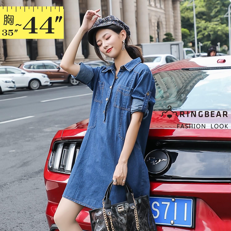 休閒洋裝--率性簡約排扣拼接口袋反褶扣寬鬆襯衫領長袖牛仔連身裙(藍L-2L)-A388眼圈熊中大尺碼