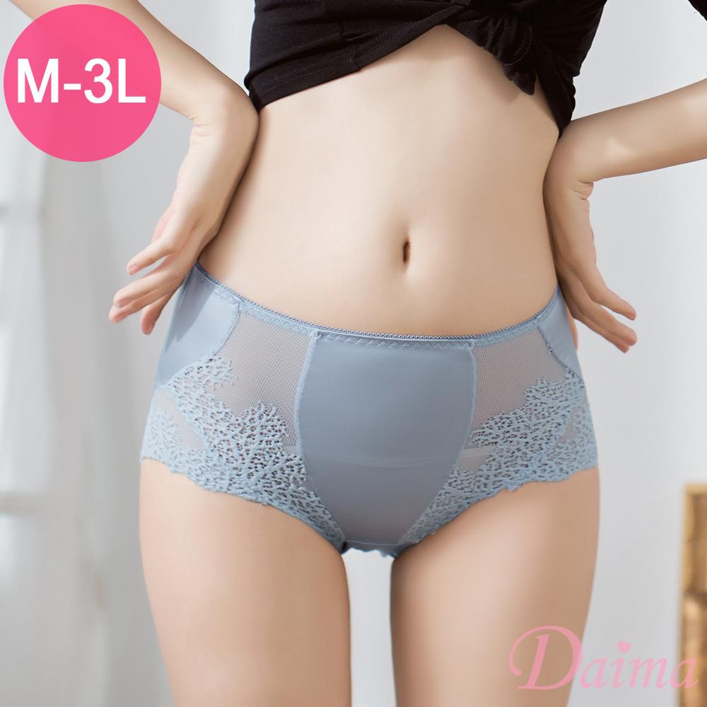 輕柔絲語(M-3L)大尺碼高腰收腹絲質親膚蕾絲蠶絲內褲_藍色【Daima黛瑪】
